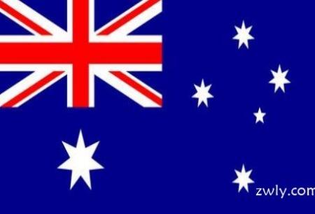 澳大利亚-旅游签证