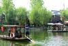 成都市区+乐山峨眉山+熊猫基地+黄龙溪+都江堰双汽4日游