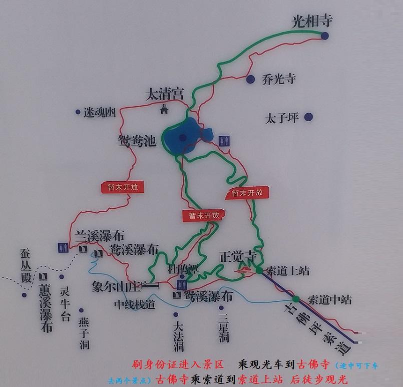 瓦屋山2021年门票价格 游览导图 瓦屋山旅游地图
