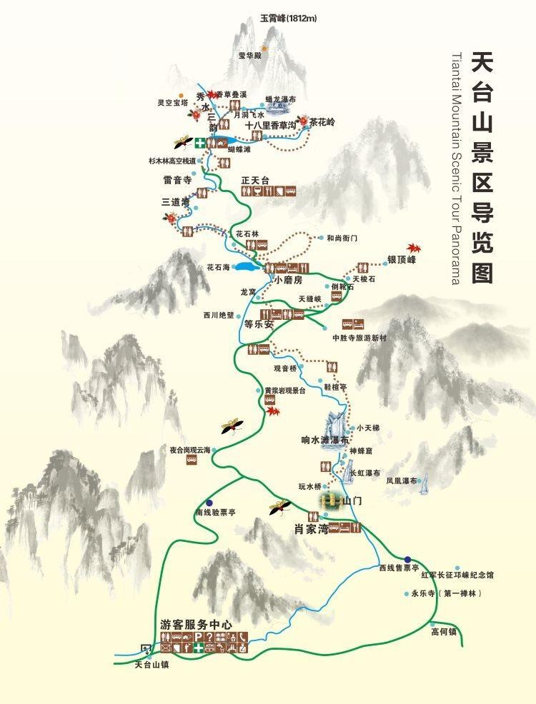 天台山景区旅游图